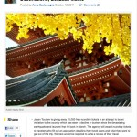 My Article on Belizean Music on National Geographic's Intelligent Travel Blog