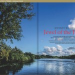 Publication Updates: Belize Feature in MorningCalm Magazine (Korean Air) and more