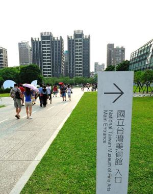 Not sure what's more amazing in Taiwan - the museums or the parks that surround them (2011)
