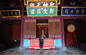 At the Confucious Temple in Tainan, Taiwan (August 2011)